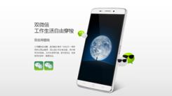 优质千元指纹手机 TCL乐玩2C官网699元