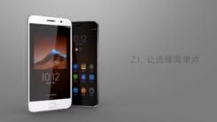 [广而告之] ZUK Z1 3D 产品官方TVC