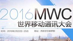 金立S8领衔 MWC 2016一大波新品来袭