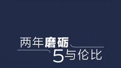 vivo公布将发新机 或为最强旗舰Xplay5
