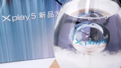 vivo Xplay5邀请函解读:或机身防水