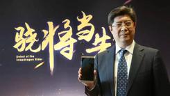 乐视冯幸曝光二代手机 引入革命性技术