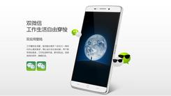 双微信红外遥控 TCL 乐玩2C售699元