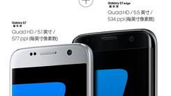 三星Galaxy S7国行正面将去除三星Logo