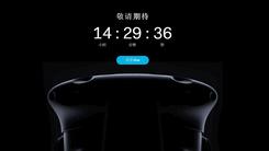 低于国行20% HTC Vive公布台湾售价