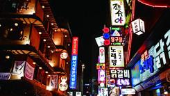 小米进入韩国市场 不过不卖手机平板