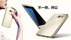 经典传承 至臻完美 三星Galaxy S7评测