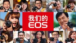 佳能入门新品EOS 1300D谍照及参数曝光
