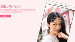 盛惠女神季 360手机奇酷旗舰版优惠中