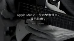 第三方音乐可添加? iOS 9.3 Beta6发布
