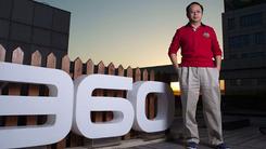 360手机f4将于21日发布 主打圆润臻致