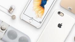 iPhone7再曝光  或将取消3.5mm接口