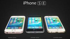 准备好钱包剁手!iPhone 5SE/7齐曝光
