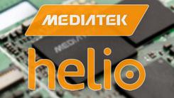 Helio X20本周发布:魅族\乐视或首搭