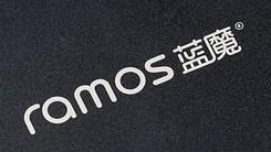 网曝:蓝魔MOS3曝新料电池超4000毫安