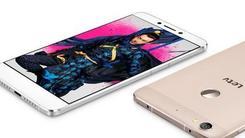 乐视冯幸:超级手机将引领品质革命