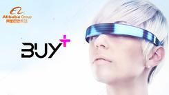 阿里建立VR实验室 方便未来虚拟购物