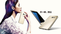 买三星S7系列手机 为何要选全网通版?