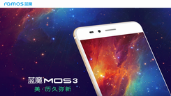 从蓝魔MOS3手机 看国产手机真正黑科技