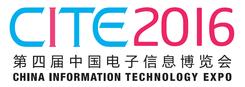 互联网+新技术、新应用亮相CITE 2016