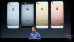 399美元起血洗市场 iPhone SE正式发布