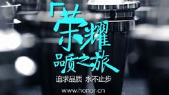 品质之旅 3月22日荣耀4A/畅玩5X发售