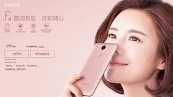 潜力巨大 360手机f4首日预约量165万