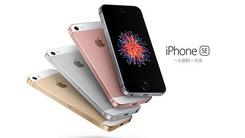 iPhone SE/iPad Pro 今日京东开启预约