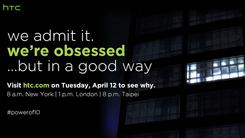 HTC宣布将于4月12日召开M10线上发布会