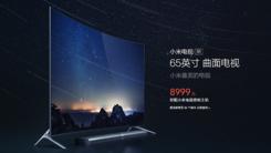 65英寸4K曲面屏 小米电视3S售价8999元