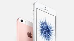 小手福利 iPhone SE领衔单手操作强机