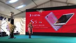 2016小辣椒:沉淀多年迎来技术大爆发