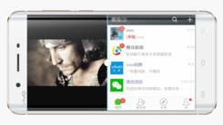vivo Xplay5分屏与应用分身功能体验