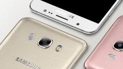 三星Galaxy J5108耀世首发 抽奖赢手机
