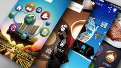 泽思网络App推广 移动互联网创业公司