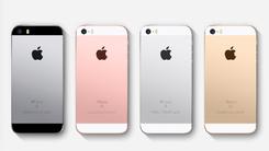 3288元小屏旗舰 iPhone SE正式上市