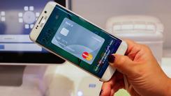 不一样的便捷 不一样的Samsung Pay