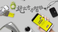 LG G5韩国上市日销近两万台 势不可挡