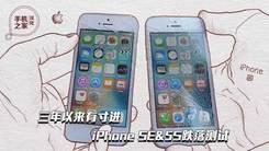 [汉化] 有寸进 iPhone SE&5S跌落测试