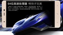 第二台降200 小辣椒X6Pro优惠策略出台
