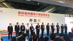 深圳电子信息博览会今日在深圳开幕