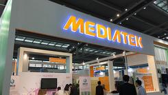 联发科携新品亮相中国电子信息博览会