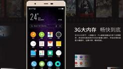小辣椒X6 Pro领衔 3G大内存品质机推荐