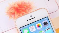 iPhone SE太小 苹果无奈国人大情怀