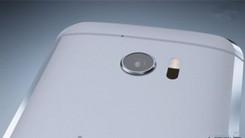 HTC 10配置究极曝光 下午6点即将亮相
