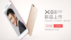 够快才畅快vivo X6S&X6SPlus升级上市