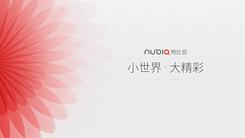像小屏手机致敬 nubia Z11 mini发布