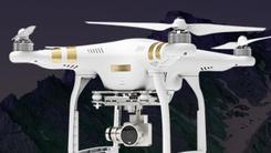 京东3C购物节 无人机运动相机满千减百