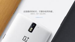 刘作虎发布长微博 一加3消息再曝光