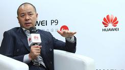 对话华为何刚/朱平:P9预期销量破千万